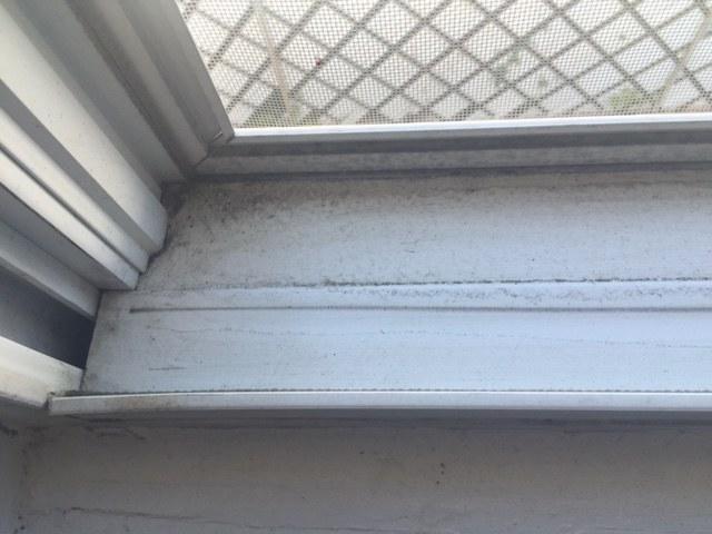Limpiar rieles ventanas